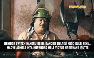 Kannada Movie Neer Dose Dialogues | Jaggesh