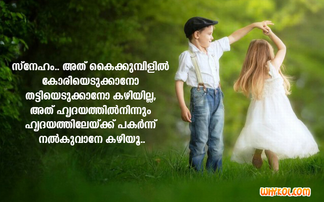 Malayalam Love Quotes Magnificent List Of Malayalam Love Quotes100 Love Quotes Pictures And