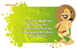 Onam Wallpapers | Malayalam Messages | Wishes Images