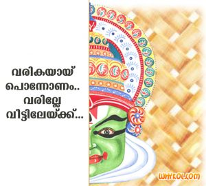 Collection of Onam Special Whatsapp Messages