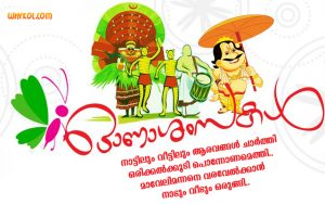 Collection of Onam Wishes in Malayalam