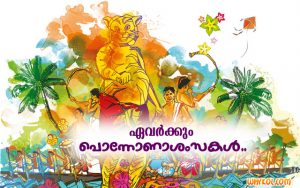 Happy Onam Wishes in Malayalam Language