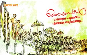 Onashamsakal Pictures | Happy Onam Images in Malayalam