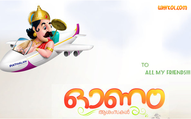 Latest Onam Wishes in Malayalam | Happy Onam