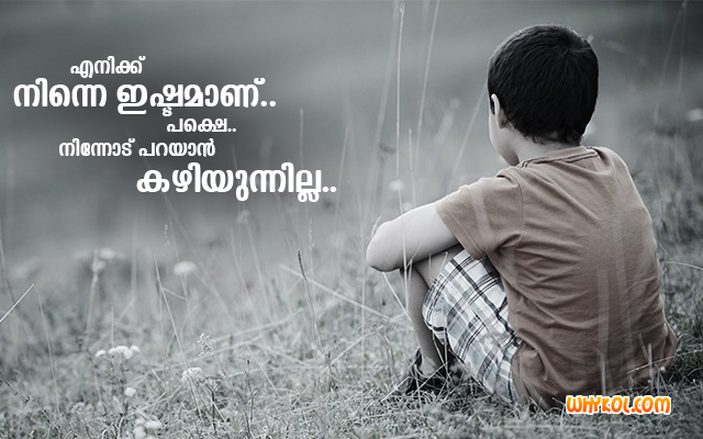 Sad Love Quotes That Make You Cry In Malayalam : Collection of Malayalam Sad Love Quotes
