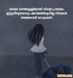 Sad Love - Rain Quotes in Malayalam Language