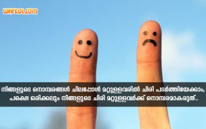 Collection of Malayalam Sad Life Quotes