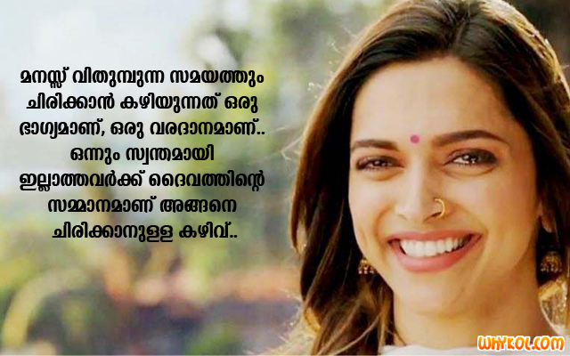 Sad Love Quotes That Make You Cry In Malayalam : Latest Malayalam Sad Quotes Collection
