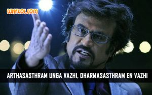 Enthiran Dialogues | Rajinikanth Tamil Movie Scenes