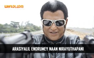 Dialogues from the Movie Enthiran | Thalaivar Rajinikanth