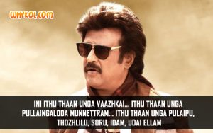 Rajinikanth dialogues from the Movie Lingaa