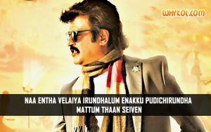 Lingaa Movie Dialogues | Rajinikanth Famous Scenes