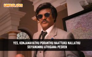 Famous dialogues from the movie Lingaa | Rajinikanth