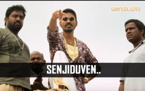 Dhanush Dialogues from the Movie Maari | Senjuruven