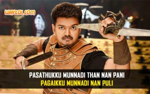 Vijay Dialogues from the Movie Puli | Tamil Movie