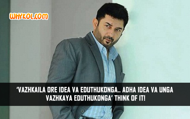 Arvind Swamy Best dialogues in Thani Oruvan