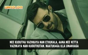Famous Dialogues of Arvind Swamy in Thani Oruvan