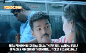 Vijay Love Proposal Scene from the Tamil Movie Theri