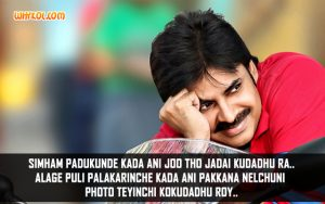 Atharintiki Daaredi Movie Dialogues | Pawan Kalyan Telugu Movies