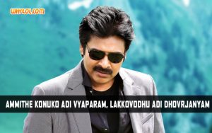 Pawan Kalyan Dialogues from the Movie Atharintiki Daaredi