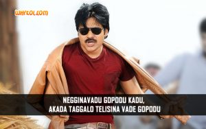 Attarintiki Daaredi Dialogues | Pawan Kalyan Hit Movie Scenes