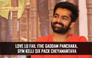 Ram Pothineni Dialogues from the Movie Nenu Sailaja