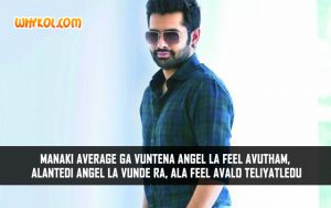 Dialogues from the latest Telugu movie Nenu Sailaja