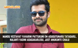 Dialogues from the Movie Nenu Sailaja | Ram Pothineni