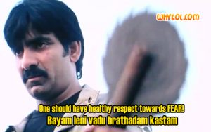Telugu Movie Dialogues | Ravi Teja in Vikramarkudu
