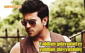 Ram Charan Dialogues from the Movie Yevadu