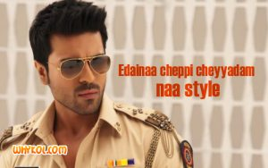 Telugu Movie Toofan Dialogues (Zanjeer) Dialogues