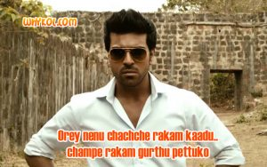 Ram Charan Dialogues from the Movie Toofan