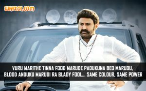 Balakrishna Punch Dialogues from the Telugu Movie Legend