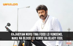 Punch Dialogues from the Movie Legend | Nandamuri Balakrishna