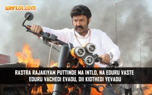 Nandamuri Balakrishna Dialogues from the Telugu Film Legend