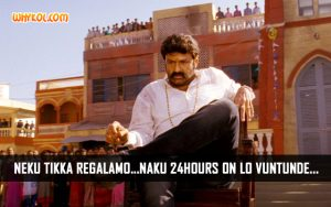 Balayya Dialogues from the Film Legend