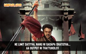 Best Dialogues of Balayya aka Balakrishna from the Movie Legend