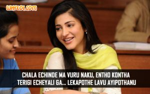 Shruti Haasan Dialogues from Srimanthudu
