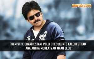 Attarintiki Daredi Movie Dialogues | Pawan Kalyan