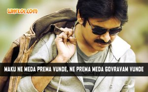 Pawan Kalyan Dialogues from the Movie Attarintiki Daredi