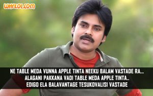 Telugu Famous Movie Dialogues | Pawan Kalyan