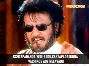 Rajinikanth Telugu Movie Dialogues | Narasimha aka Padayappa