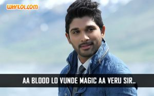 Allu Arjun Dialogues from the Telugu Movie Race Gurram