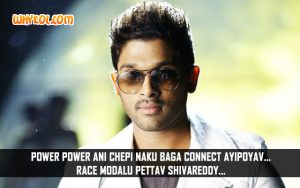 Best of Allu Arjun Dialogues | Telugu Movie Race Gurram