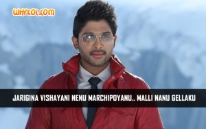 Allu Arjun Dialogues Collection | Telugu Movie Race Gurram