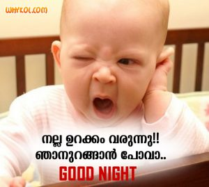 Cute Baby Good Night Images | Malayalam Pictures