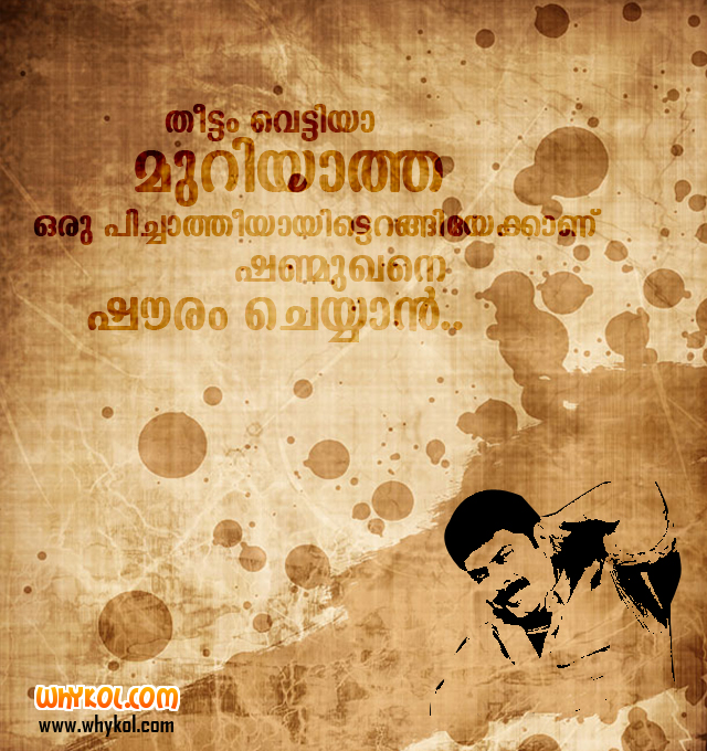 Happy Birthday Mammootty103