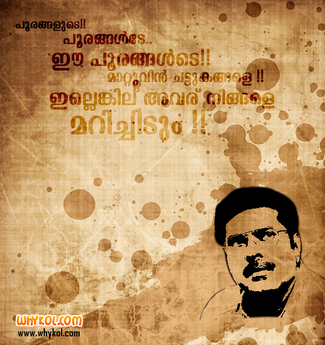 Happy Birthday Mammootty109