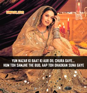 Madhuri Dixit Love Dialogues from Devdas