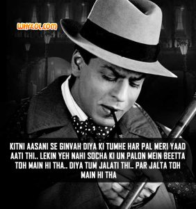 SRK Love Scenes | Hindi Movie Devdas Dialogues